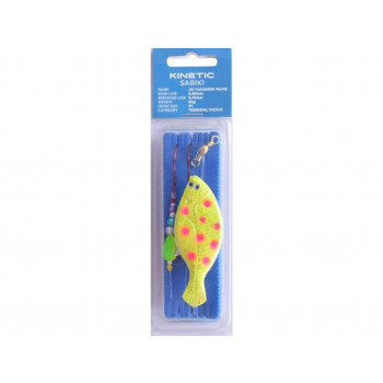 Kinetic Flounder Inline Yellow/Orange 90-120g.
