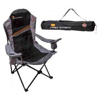 Zebco Prostaff Chair DX 48x52x82